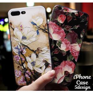 iPhoneケース iPhoneカバー ソフトシェル スマホカバー スマートフォンケース 花柄 和風 フラワー 浮き彫り 携帯カバー 保護ケース 保護 mignonlindo
