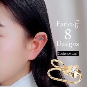 イヤーカフス 片耳用 ノンホール レディース メンズ アクセサリー ラインストーン キラキラ ゴールドカラー シルバーカラー シンプル 単品 可愛い