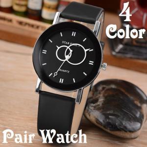 腕時計 アナログ ペアウォッチ ラウンドウォッチ フェイクレザーベルト レディース メンズ カジュアル シンプル おしゃれ きれいめ 上品 ファッショ