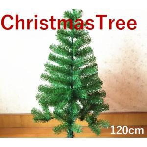 クリスマスツリー モミの木 120cm スタンダード グリー...