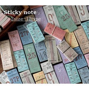 書き込みができる、レトロなチケット風の付箋です。2サイズ、12種、100枚。  【サイズについて】 ...