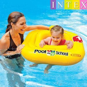 INTEX 浮き輪 浮き具 ベビーフロート 足入れ 子供用 幼児用 ビーチフロート 2層 座面 座る うきわ 浮輪 ウキワ ビーチ プール 海水浴 川|mignonlindo
