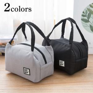 シンプルなデザインのランチバッグです。内側はアルミ箔仕様なので保温も可能。  【サイズについて】 W...