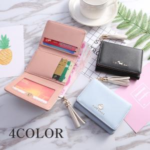 財布 レディース 三つ折り コンパクト 女の子 おしゃれ 可愛い かわいい カード入れ 高校生 中学生 プレゼント シンプル 猫 キャット|mignonlindo