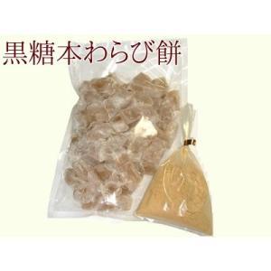 業務用 冷凍本わらび餅 1kg (冷凍便)