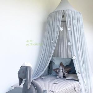 6 色 キッ ズ ベ ビー 寝具 ドーム ベッド キャノピー綿 蚊帳 ベッド カーテン ため ホーム...