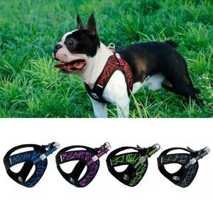 なしプル犬ハーネス小中犬アジャスタブル反射ペットベストハーネス子犬フレンチブルドッグ首輪チェーンペット用品 グループ上 ホーム ガーデン から ハーネ