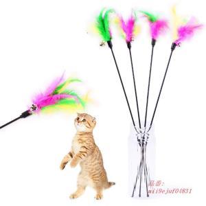 5ピース猫 おもちゃ ソフト カ ラフ ル な猫羽 ベル ロッド おもちゃ猫子猫 面白い 演奏 イン タラクティブ 玩具 ペット 猫用 品 グループ上 ホーム ガー デ|miistore
