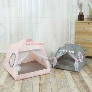 2019 ポータブル 折りたたみ ペット 犬テント ハウス 通気 性 印刷ペット猫ハウスネット 屋外...