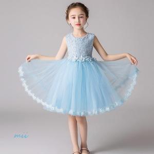 子供服 子供ドレス 発表会ドレス ドレス 110 100 150 女の子 発表会 130 120 衣装 140 160cm 結婚式 可愛い キッズ 子供|miistore