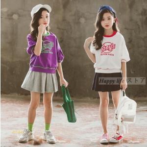 子供服 女の子 セットアップ Tシャツ・ブラウス カジュアル 上下セット スカート 2点上下 ジュニア 可愛い キュロットスカート キッズ|miistore