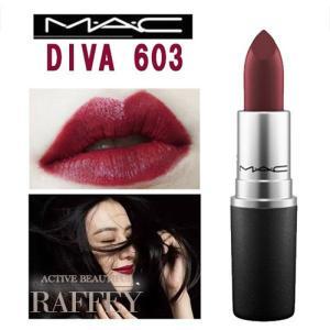 MAC DIVA 603 ディーバ M.A.C マック リップスティック  マット 3g 口紅 ルー...