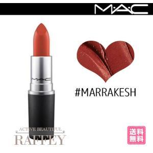 MAC MARRAKESH 646 M.A.C マック リップスティック マラケシュ マット 3g ...