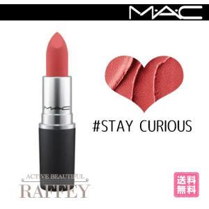 MAC STAY CURIOUS 923 ステイ キュリアス M.A.C マック パウダーキス リッ...