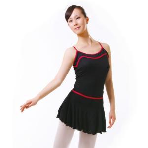 【現品限りSALE】[Jr大人]スカート付レオタード【キャミ】Rx0023|mijong