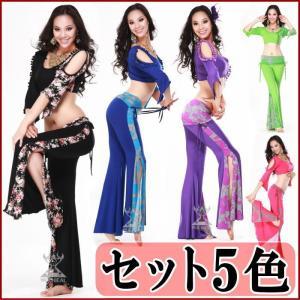 2点セットアップ フィットネス トレーニング ヨガ  ピラティス ベリーダンス衣装 レッスン着 チョリ パンツ 花柄 ダンス衣装 ミカドレス cy80|mika