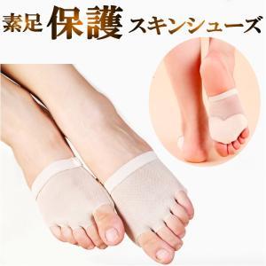 (3点で送料無料)レッスンシューズ 素足保護 靴擦れ防止素足により近い スキンシューズ ダンスシューズ ベリーダンス フラダンス ジャズダンス キッズcy218|mika