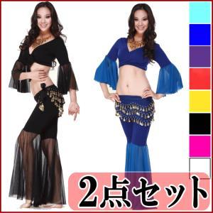 (お得な上下セット)2点セットアップ ベリーダンス 衣装  パンツ ボレロ ヨガ フィットネス ダンス衣装 cy88-2 mika