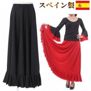 (スペイン製)ドレープフリル フラメンコ 衣装 スカート 黒 赤 ミカドレス sfy19-800fe  sfy20|mika