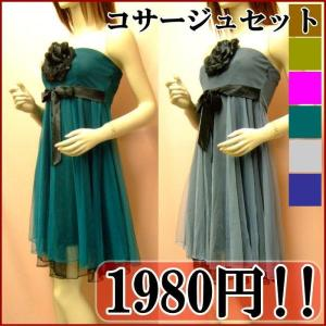 パーティードレス ワンピース 結婚式 ダンス衣装 チュール  黒 通販 ミカドレス 安い D52-1 d52-1|mika
