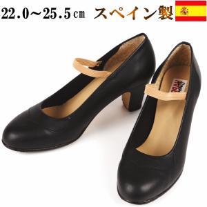 フラメンコシューズ スペイン製 釘あり ゴムベルト ダンスシューズ 靴 包み込まれるような履き心地 初心者 セミプロ ミカドレス sky4|mika