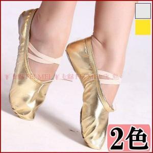 (リピーター続出) ダンス シューズ 靴 ダンスシューズ ベリーダンス スプリット革ソールシューズ バレエシューズ フラダンス レッスンに ミカドレス cy149|mika