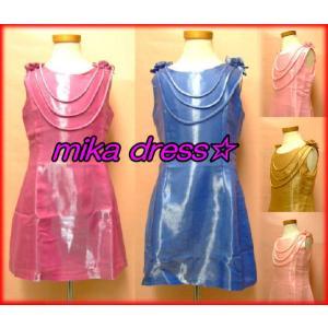 完売 子ども服 ドレス ワンピース  パーティードレス 3〜6歳 歳高級レディドレス 水色 ピンク ゴールド |mika