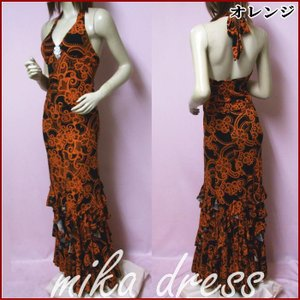 フラメンコ衣装 オレンジ 上下セット フラメンコ ドレス ワンピース ダンス衣装 ホルターネック トップス マーメイドスカート セール ミカドレスセット2 set2|mika