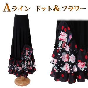 フラメンコ衣装 セール 青薔薇 セットアップ スカート カシュクールトップス ダンス衣装 バラ柄 ドット ミカドレス F42T36 f42t36|mika