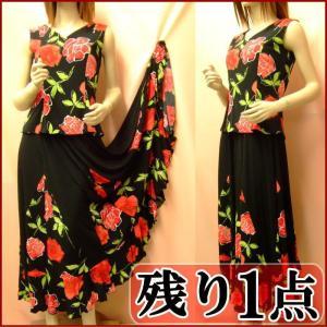 フラメンコ衣装 セール 上下セット 黒×赤 バラ柄 セットアップ ダンス衣装 ミカドレスセットK setk|mika
