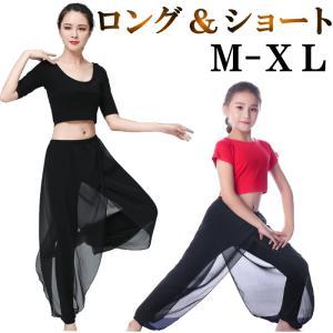 ダンス衣装 パンツ M-L ベリーダンス 衣装伸縮性抜群 コインや鈴つき カラバリ豊富 ミカドレス ...