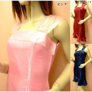 ミカドレス オリジナルドレス  S〜Lまでございます。 ブライダルゲストドレス★ 光沢感のあるサテン...
