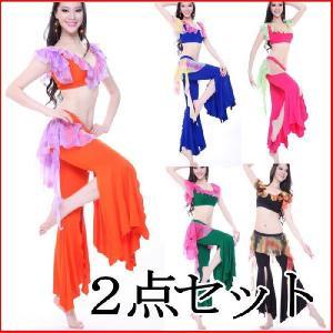 2点セット ベリーダンス 衣装  レッスン着 チョリ パンツ フィットネスウェア ヨガウェア ダンス衣装 ミカドレス cy113 mika