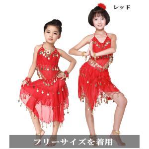 キッズ 子供用 ベリーダンス衣装 レッド 赤 ブラトップとスカートの上下セットアップ ダンス衣装 ミカドレス cy64-red mika