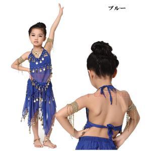 キッズ 子供用 ベリーダンス衣装 ブルー 青 ブラトップとスカートの上下セットアップ ダンス衣装 ミカドレス cy64-blue mika