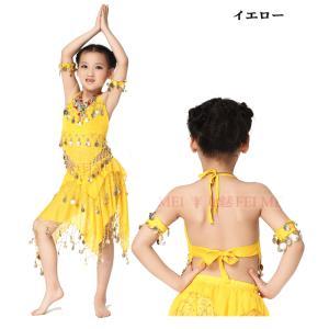 キッズ 子供用 ベリーダンス衣装 イエロー 黄色 ブラトップとスカートの上下セットアップ ダンス衣装 ミカドレス cy64-yellow mika