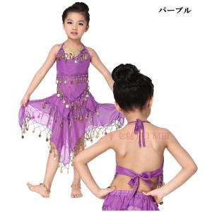 キッズ 子供用 ベリーダンス衣装 パープル 紫 ブラトップとスカートの上下セットアップ ダンス衣装 ミカドレス cy64-purple mika