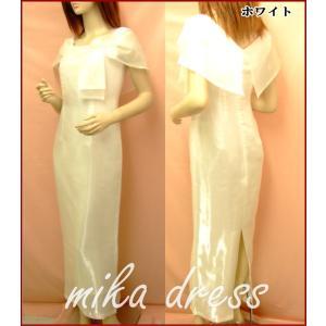 大きいドレス パーティードレス ミセス X Lサイズ ロングドレス フォーマル 演奏会 披露宴ドレス 肩がかくれるドレス 白 ミカドレス 601-p13 mika