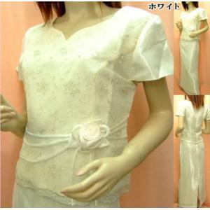 (訳あり 在庫限り特価)パーティードレス 大きいサイズ   ロングドレス ステージ衣装 結婚式 演奏会 発表会 セール半袖 ミカドレス 601-p6-wake mika
