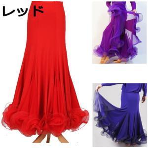 完売【在庫限り】パーティードレス 結婚式 ワンピース 薔薇のコサージュ ショートドレス M・Lサイズ 白,ピンク 洗えるドレスミカドレス 安い 601-p7|mika