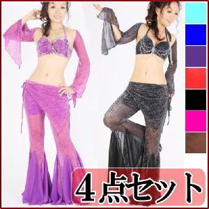 4点セットお買い得 在庫限り ブラトップ、ボレロ、ヒップスカーフ、パンツのセットアップベリーダンス 衣装 ダンス衣装 ヒップホップ cay1|mika