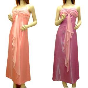 (大幅値下げ!在庫限り)訳あり M-Lサイズ 大きいサイズあり シンプルなロングドレス パーティードレス洗えるドレス ミカドレス 601-p9-1 mika
