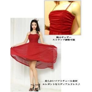 ダンス衣装 ワンピース 赤 ダークレッド M L 対応  ミカドレス 7814 D2 d2-|mika