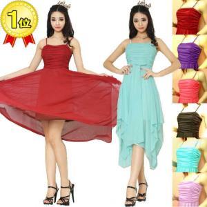 ダンス衣装 ワンピース M L 対応 水色 ターコイズ ミカドレス  d2-all|mika