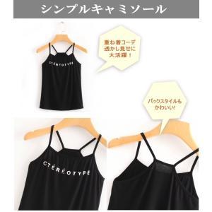Tシャツ ダンス衣装 キャミソールとシースルーTシャツのセットアップ  重ね着 ミカドレス cy8n-2|mika|11