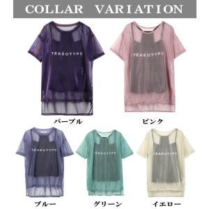 Tシャツ ダンス衣装 キャミソールとシースルーTシャツのセットアップ  重ね着 ミカドレス cy8n-2|mika|15