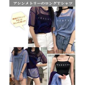 Tシャツ ダンス衣装 キャミソールとシースルーTシャツのセットアップ  重ね着 ミカドレス cy8n-2|mika|04