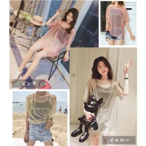 Tシャツ ダンス衣装 キャミソールとシースルーTシャツのセットアップ  重ね着 ミカドレス cy8n-2|mika|07
