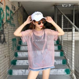Tシャツ ダンス衣装 キャミソールとシースルーTシャツのセットアップ  重ね着 ミカドレス cy8n-2|mika|08