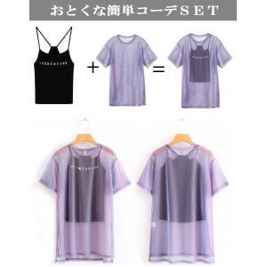Tシャツ ダンス衣装 キャミソールとシースルーTシャツのセットアップ  重ね着 ミカドレス cy8n-2|mika|09